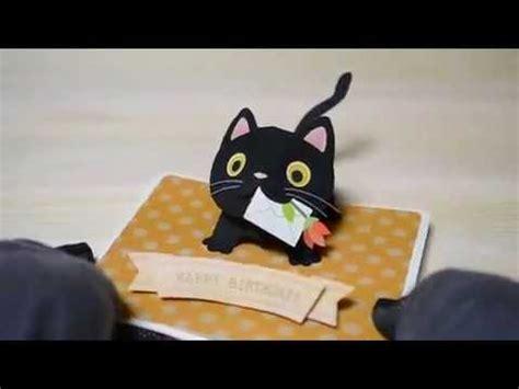 pop up kitten card template pop up kuroneko birthday card