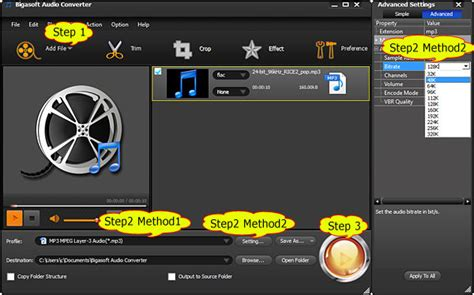 audio format tta how to compress audio wav mp3 flac wma m4a aiff pcm