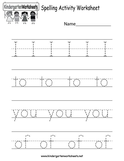 act worksheets spelling activity worksheet free kindergarten worksheet for