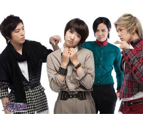 film drama korea he is beautiful 187 you re beautiful 187 korean drama