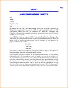 Charity Thank You Letter Examples 7 Sample Thank You Letter For Donation Scholarship Letter
