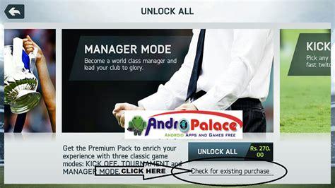 fifa 14 full version download apk fifa 14 apk download full unlock 187 fifa 14 full cracked