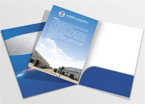 design html file online online buy wholesale a3 paper folders from china a3 paper