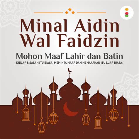 marhaban ya ramadhan sambut ramadhan   suka cita