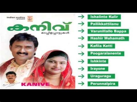 new meelad songs mappilapattukal saurr malayalam mappila songs she