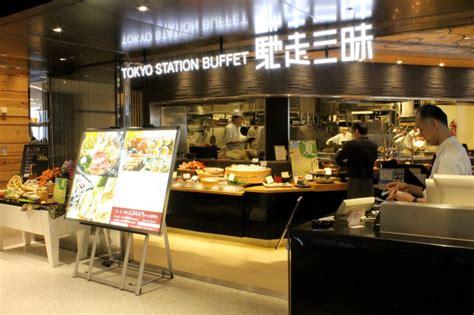 tokyo buffet menu tokyo buffet station daimaru tokyo i am kika