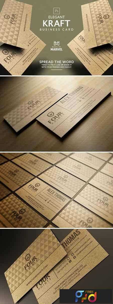 lightroom business card template 1706280 kraft business card 1888164 free