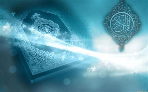 quran wallpaper pinterest quran hd wallpaper wallpaper pinterest quran free