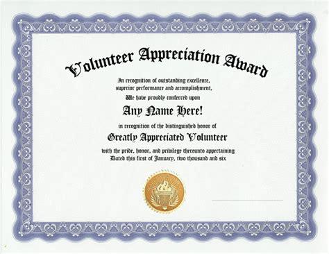 church volunteer appreciation