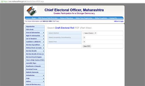 In Gov Search Ceo Maharashtra Gov In Search Your Name In Electoral Roll Eloksevaonline