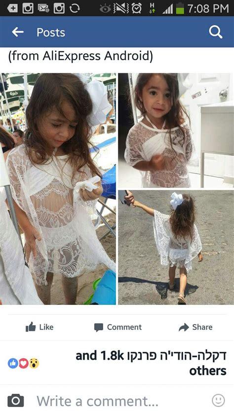 Pretty White 1 Set 5 Item helen115 pretty baby summer white shorts lace dresses 3pc set swimsuit 1