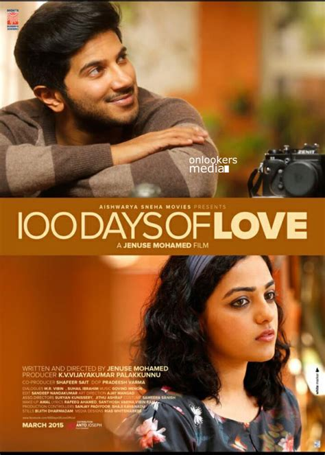 film love free download 100 days of love full movie download free 720p ocean of