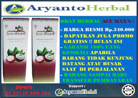 Obat Sesak Nafas Herbal Yg Uh obat herbal paru paru basah yang aman