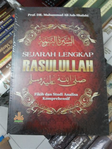 Manhaj Dakwah Rasulullah Prof Dr Muhammad Amahzun resensi buku sejarah lengkap rasulullah dalam analisis