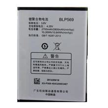 Baterai Oppo Find 5 Mini R827 Blp563 Original Battery Batre oppo battery price harga in malaysia wts in lelong