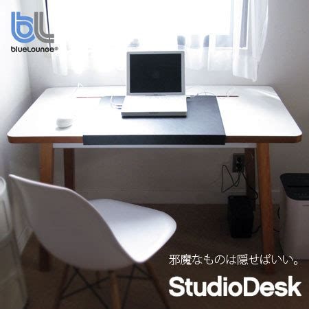 Bluelounge Studio Desk Blue Lounge Studio Dio Desk Bluelounge Studio Desk