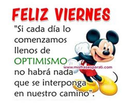 imagenes feliz viernes hoy se bebe feliz viernes imagenes feliz viernes im 225 genes tiernas