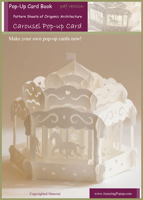 diy carousel pop up card template origamic architecture pop up cards special occasions