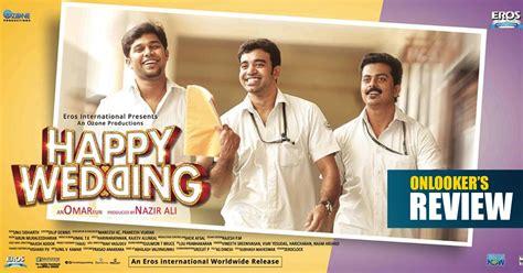 vidio film operation wedding full download video happy 21 full movie freerip mp3 download