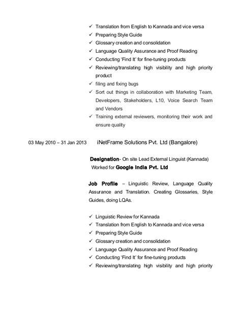 Resume Format In Kannada Resume Meaning In Kannada Resume Ideas