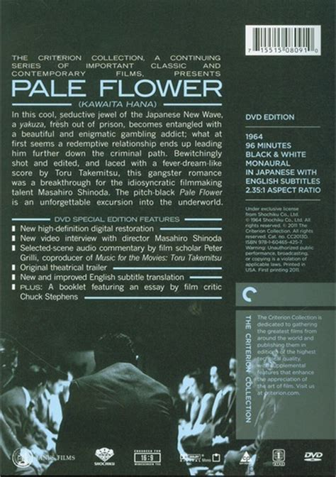 pale flower the criterion collection dvd 1964 dvd empire