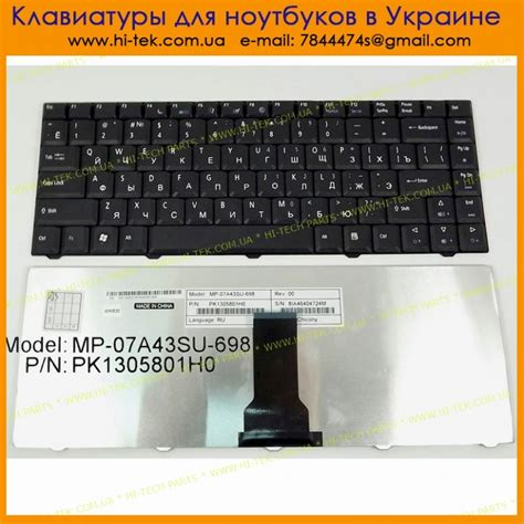 Laptop Acer D720 keyboard ru for acer emachines d520 d720 we send to eu