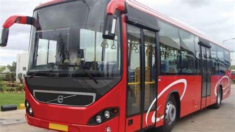 wonderla bangalore park discounts offers ride  bus save