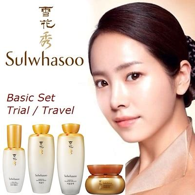 Sulwhasoo Snowise Kit qoo10 sulwhasoo kit skin care