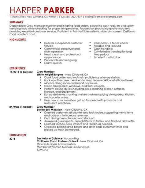 Simple Resume Examples For Jobs by Crew Member Resume Examples Food Amp Restaurant Resume