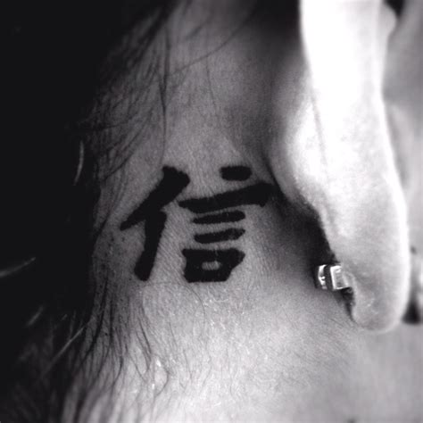 cross tattoo meaning yahoo 9 best images about chinese symbols meaning on pinterest