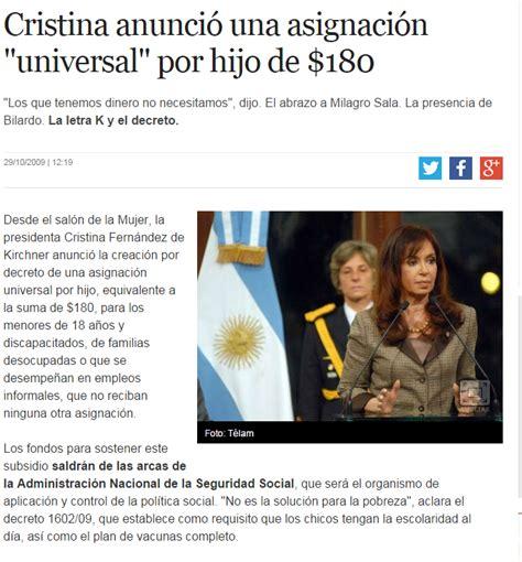 asignacion universal por hijo valor 2016 de nio rico de las novelas a titular del anses si se puede