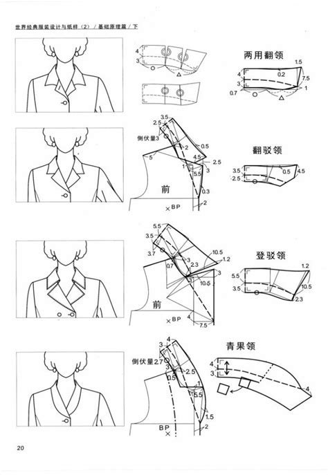 pattern for shirt collar best 25 collar pattern ideas on pinterest collar