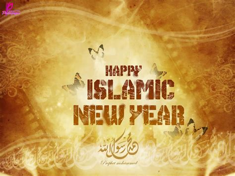 happy new islamic year wishes happy new year islamic wallpapers 2018