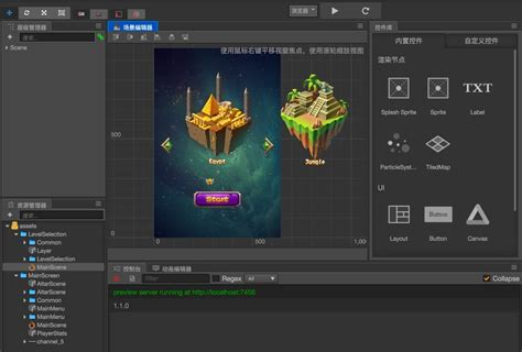 builder engine themes cocos creator v1 1 1 released announcements cocos2d x