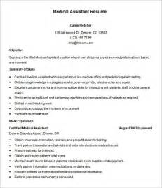 Medical Assistant Resume Template ? 8  Free Samples