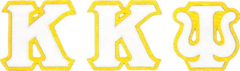 Creative Letters file kappa kappa psi letters png wikimedia commons