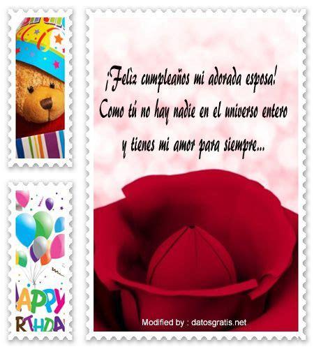 felicitacin de cumpleaos para mi novia tarjetas de felicitacin descargar frases bonitas de cumplea 241 os para mi esposa