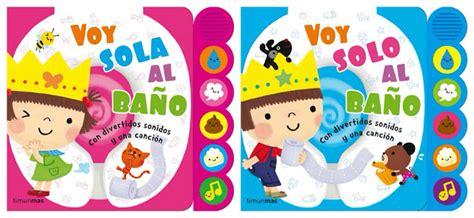 nonfiction voy solo al el diario de suesi libros infantiles vol 2 sonidos