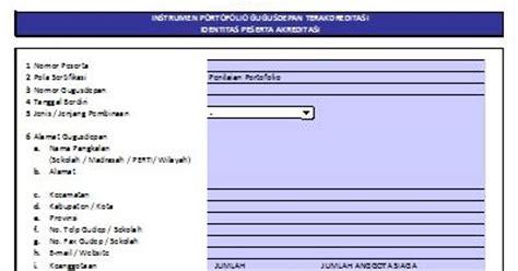 contoh aplikasi instrumen akreditasi gugus depan pramuka