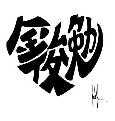 Exo Simbol Suho exo suho logo 1 by shufleur on deviantart