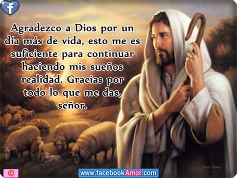 fotos y frases de amor de jesus imagenes con frases de dios para etiquetar en facebook