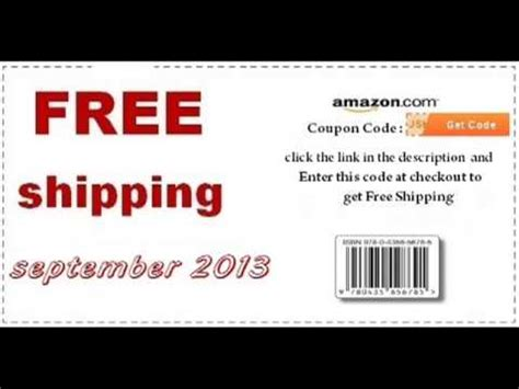 promo codes for home depot simple coupons