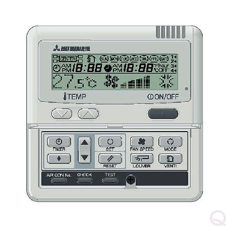 mitsubishi electric ac remote mitsubishi heavy industries air conditioning rc e5 wired