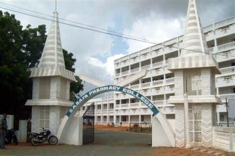 Mba Courses In Tirunelveli by S A Raja Pharmacy College Tirunelveli Admissions 2018