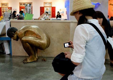 trompe loeil trick eye museum  seoul south korea