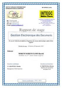 page de garde rapport de stage iai integc 2012 2013