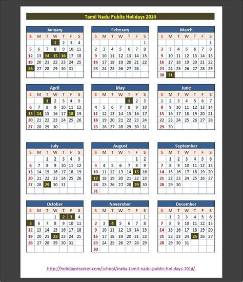Tamil Calendar 2014 2014 Tamil Calendar With Holidays