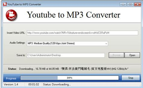 youtube 2 mp3 youtube视频转mp3 youtube to mp3 converter 下载2 0 官方版 西西软件下载