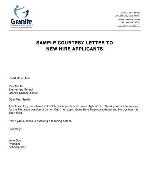 Courtesy Visit Letter Template