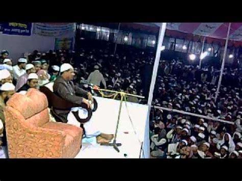 waz tarek monowar 2012 part1 islamic waz pir chormonai by mufty syeed rezaol